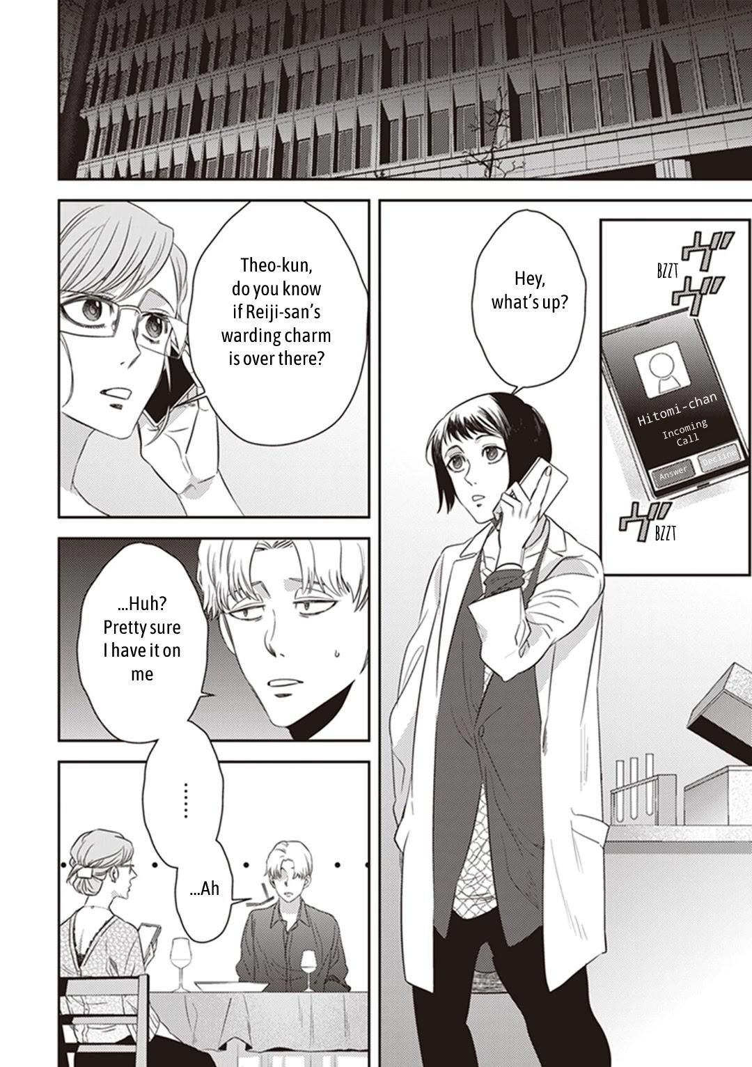Midnight Occult Civil Servants Chapter 43: The Water God's Son-In-Law (Part 2) page 22 - Mangakakalots.com