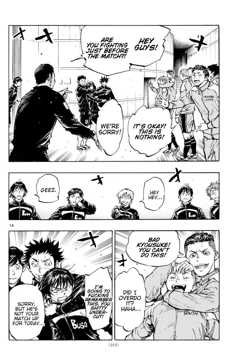 Be Blues ~Ao Ni Nare~ Chapter 455: Settling Scores page 14 - Mangakakalots.com