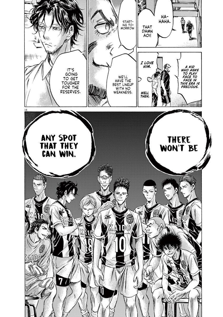 Ao Ashi Vol.14 Chapter 138: Wanting To Meet You page 19 - Mangakakalots.com