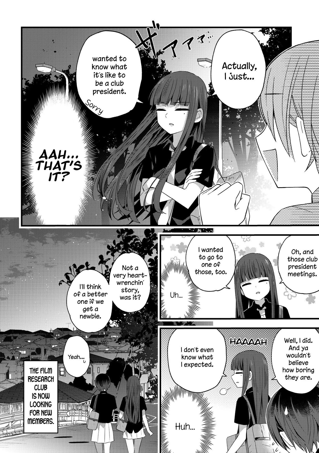School Zone Vol.1 Chapter 28: Disband It. Disband. page 4 - Mangakakalots.com