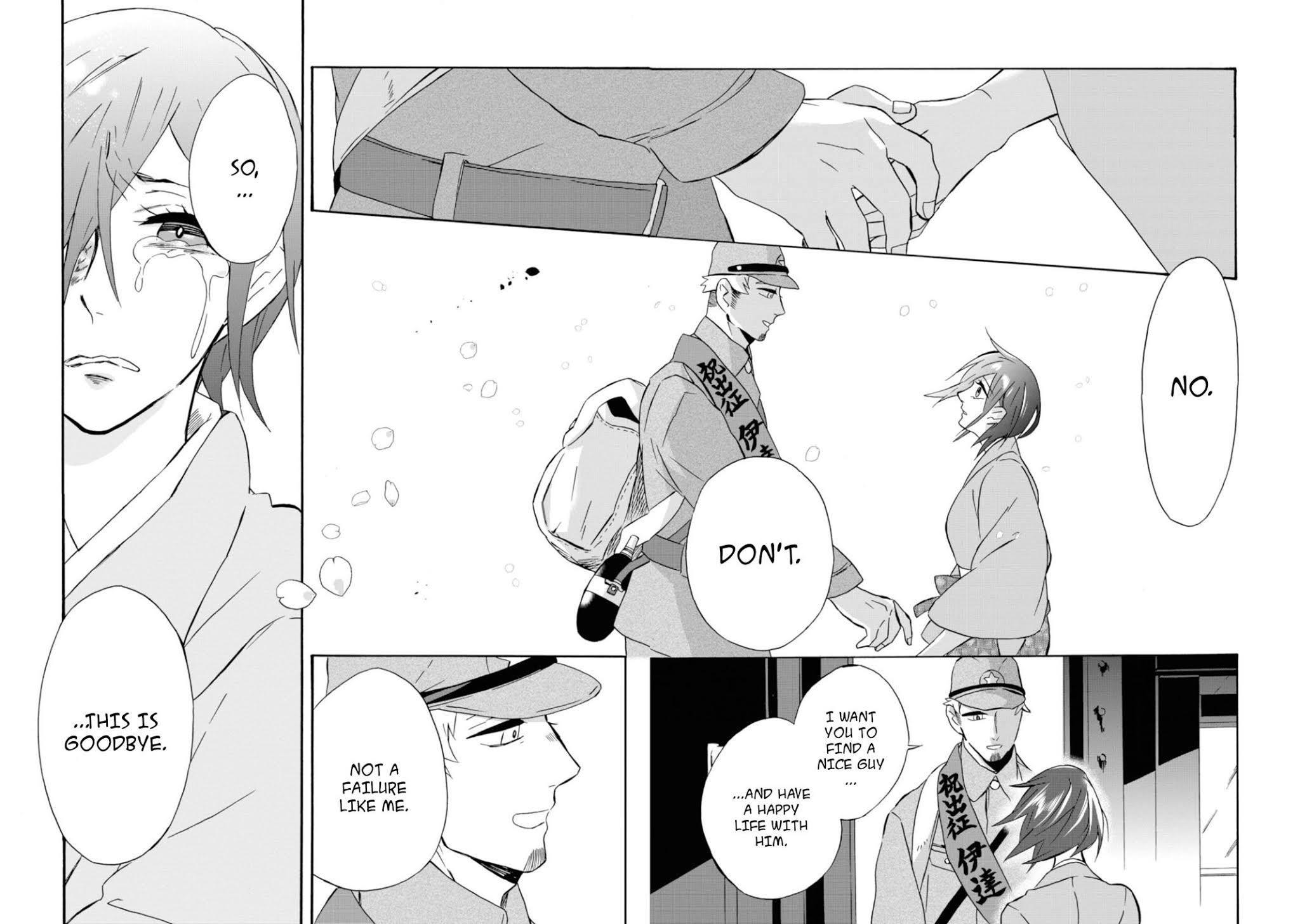 Will You Marry Me Again If You Are Reborn? Chapter 16 page 25 - Mangakakalots.com