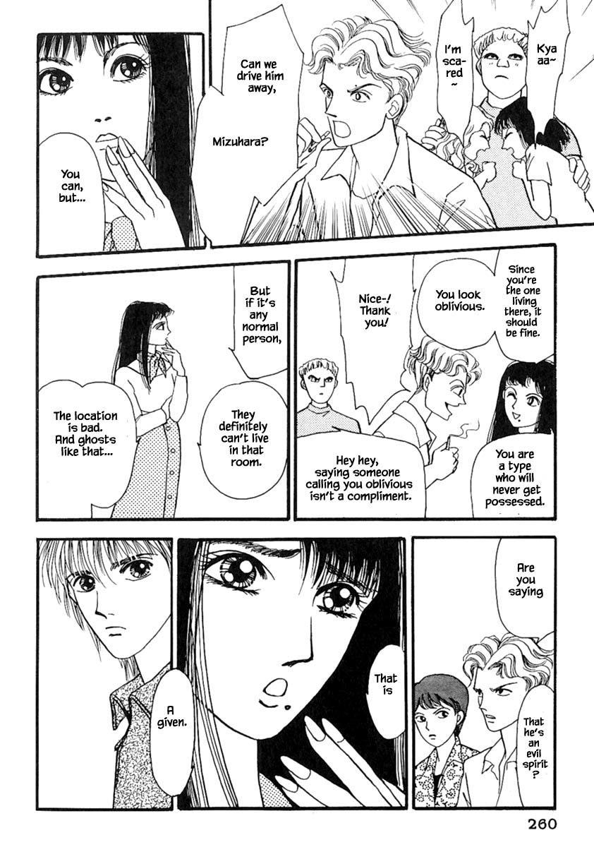 Shi To Kanojo To Boku Chapter 14.2 page 5 - Mangakakalots.com