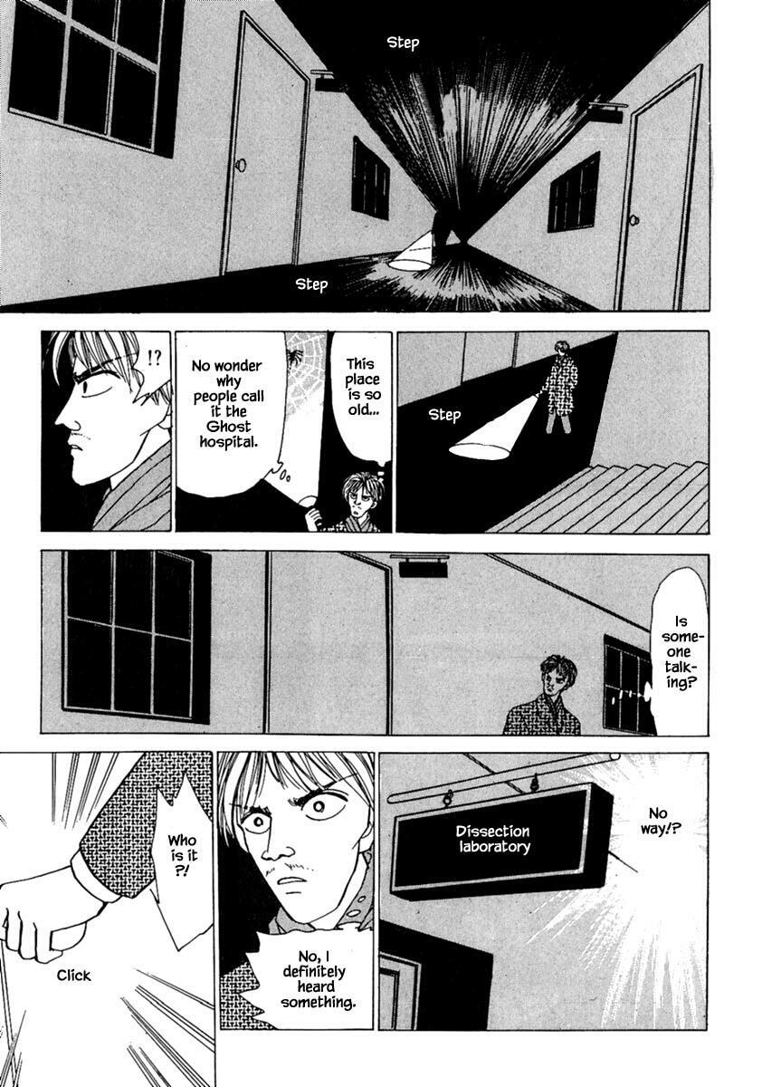 Shi To Kanojo To Boku Chapter 10.1 page 29 - Mangakakalots.com