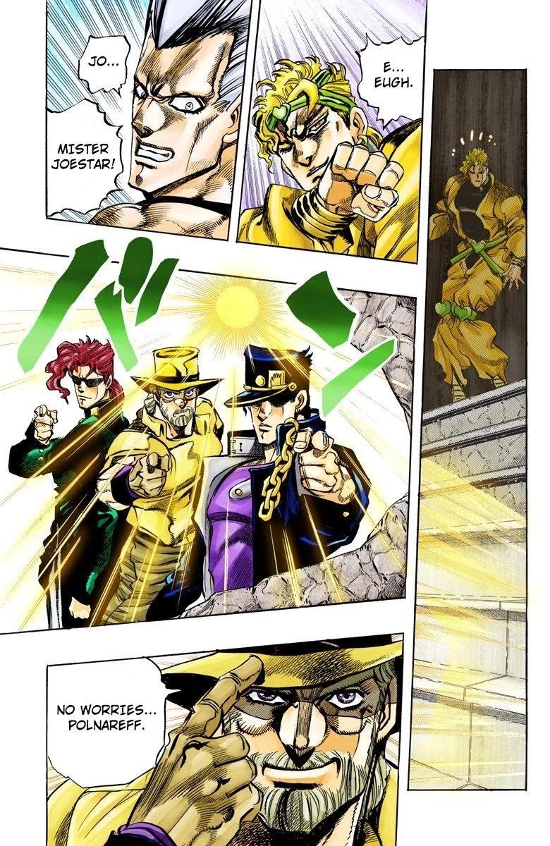 Oingo Boingo Brothers Adventure Chapter 135: Dio's World Part 2 page 18 - Mangakakalots.com