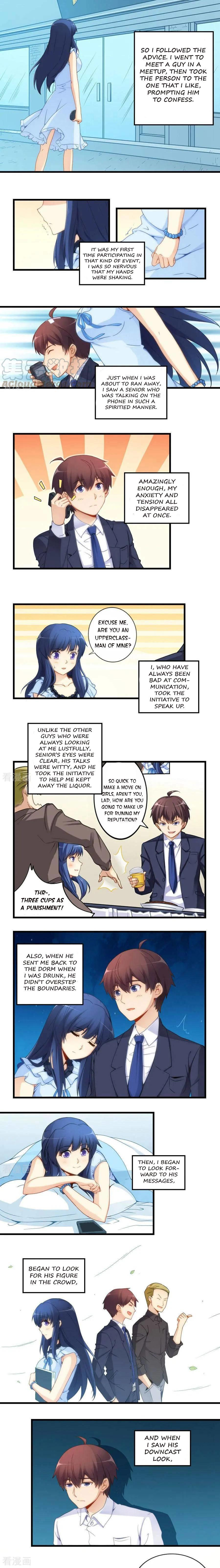 I Am Gao Fu Shuai Chapter 69 page 5 - Mangakakalots.com