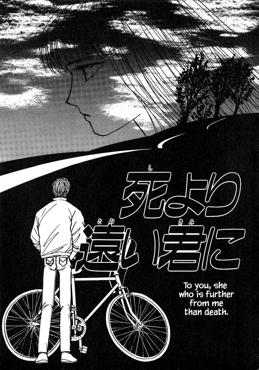 Shi To Kanojo To Boku Chapter 10.1 page 9 - Mangakakalots.com