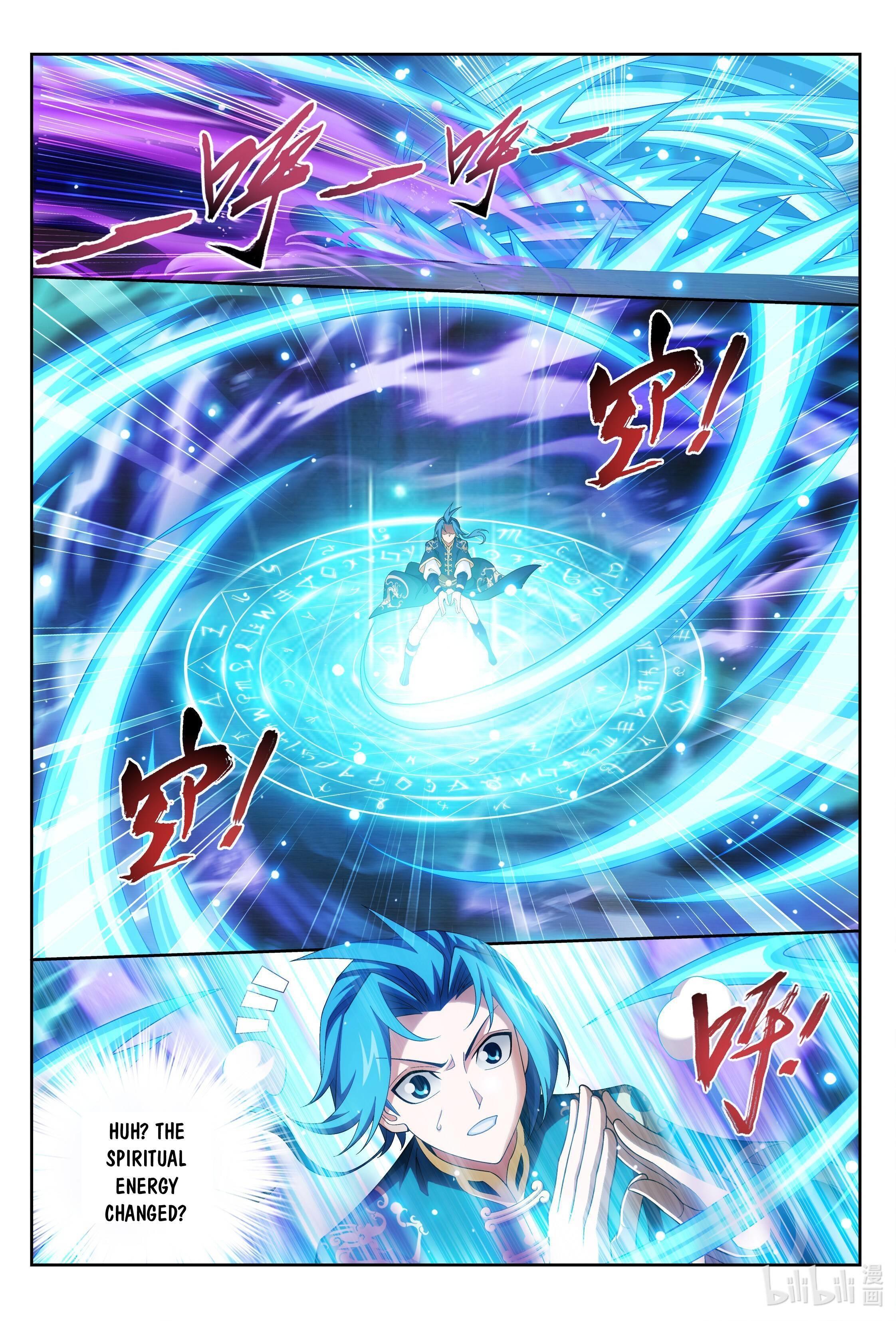 The Great Ruler Chapter 237 page 9 - Mangakakalots.com