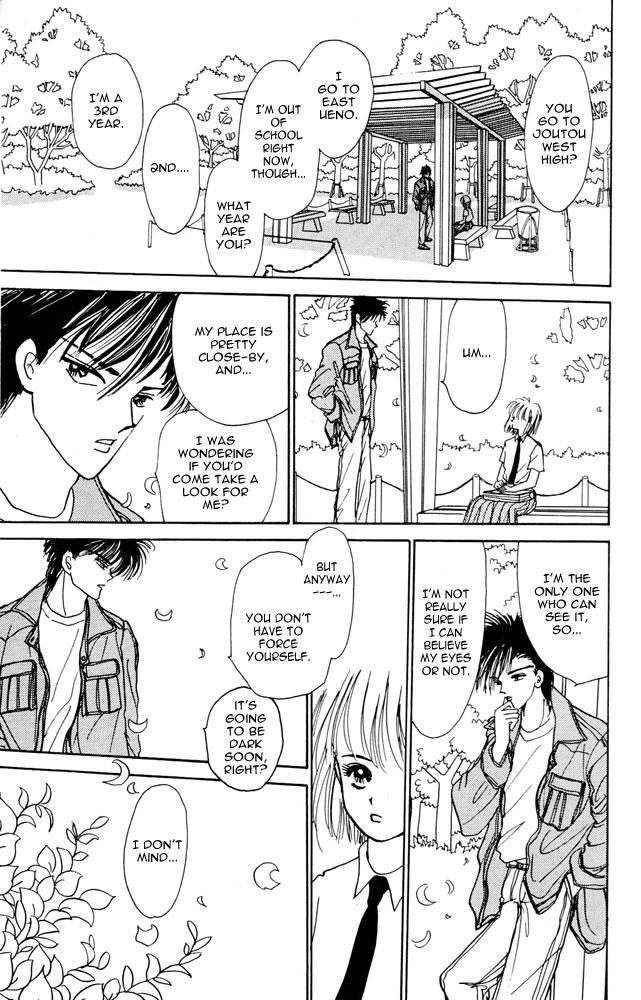 Shi To Kanojo To Boku Chapter 3 V2 : I Can See... Death page 14 - Mangakakalots.com