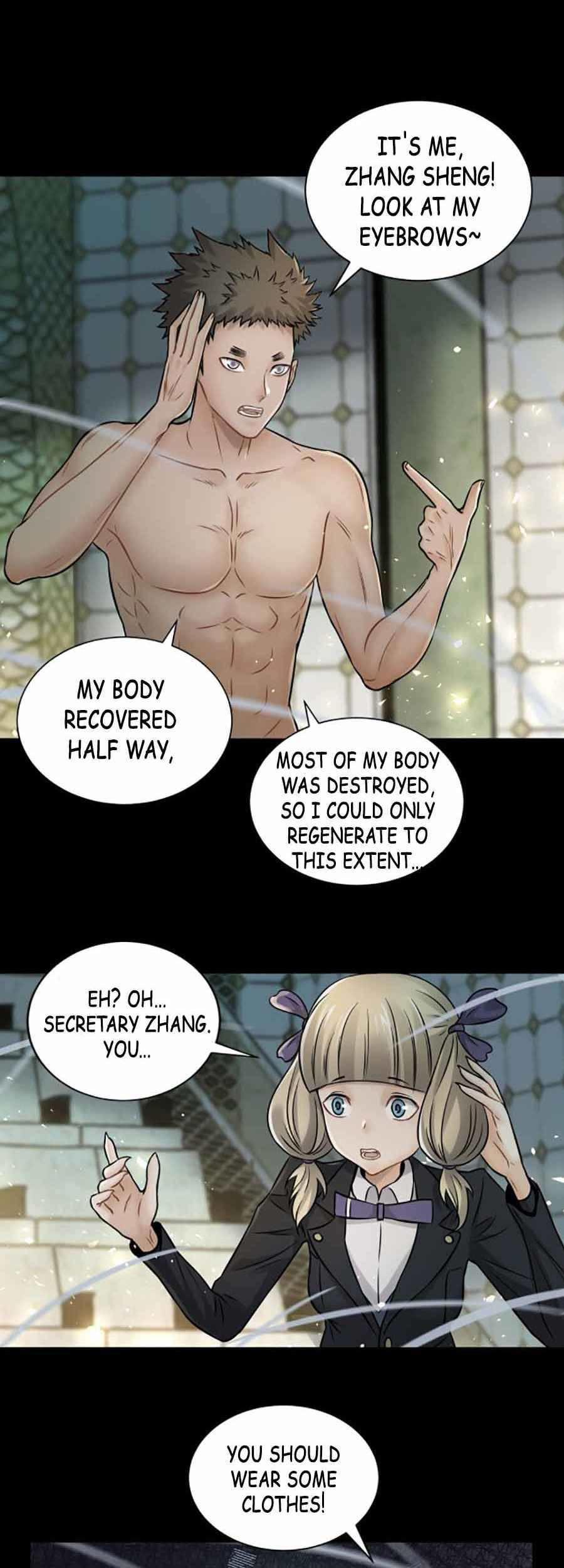 Take The Crown, I Want To Be A King Chapter 23 page 16 - Mangakakalots.com
