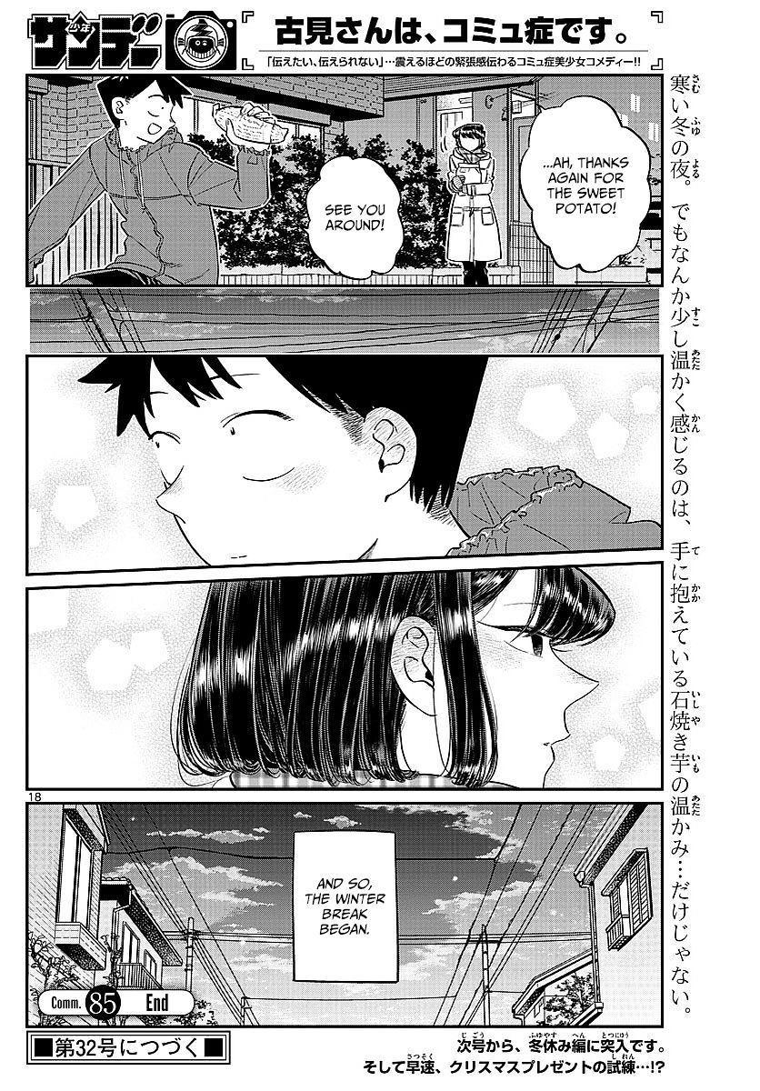 Komi-San Wa Komyushou Desu Vol.6 Chapter 85: Memories Of The Cultural Festival page 11 - Mangakakalot