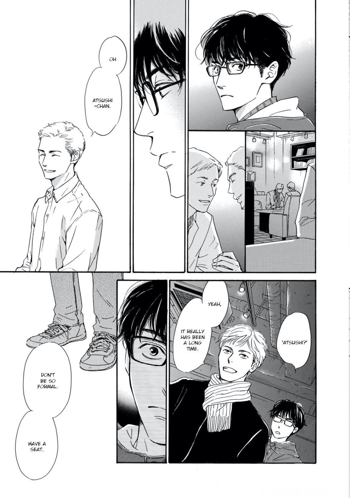 Anti-Romance Chapter 5 page 17 - Mangakakalots.com