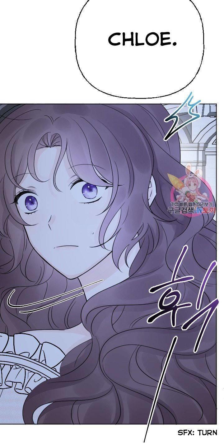 Abandoned Wife Has A New Husband Chapter 19 page 31 - Mangakakalots.com