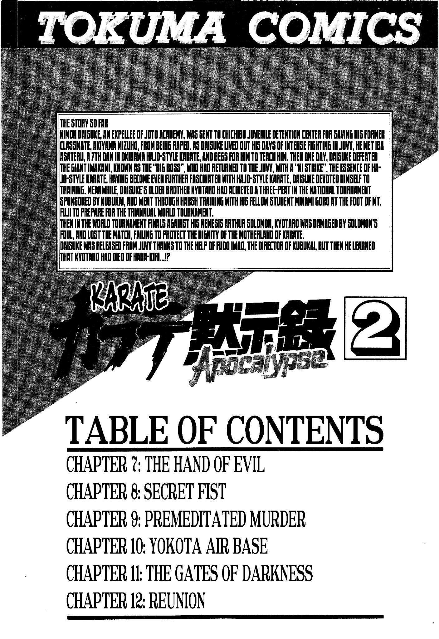 Karate Apocalypse Chapter 7: The Hand Of Evil page 5 - Mangakakalots.com