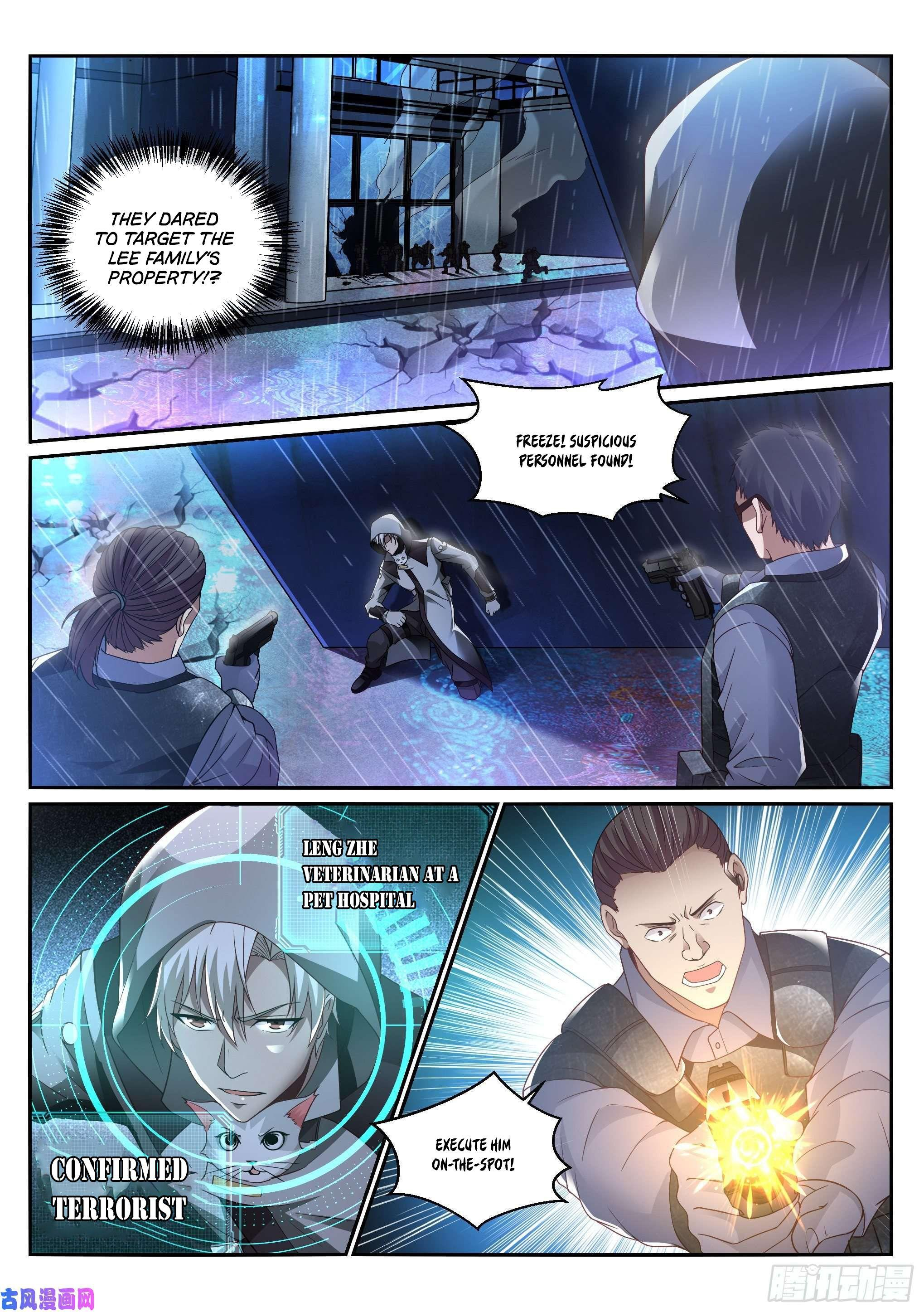 Eclipse Walker Chapter 12 page 12 - Mangakakalots.com