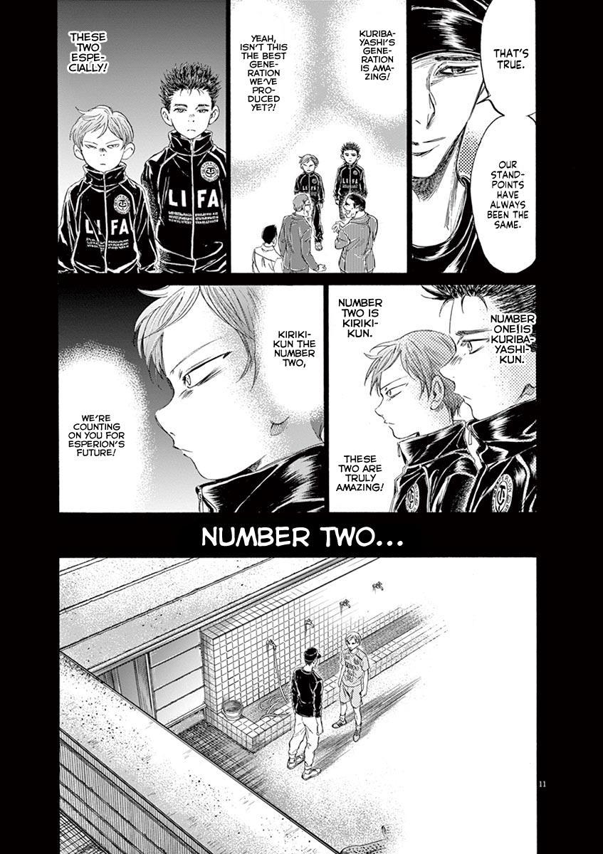 Ao Ashi Vol.16 Chapter 164: Egoist's Whereabouts page 12 - Mangakakalots.com