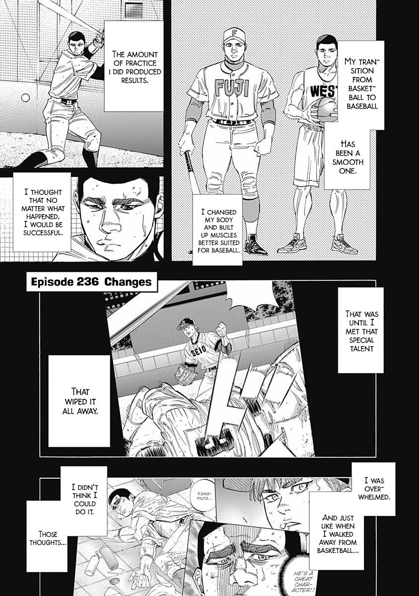 Bungo Vol.24 Chapter 236: Changes page 1 - Mangakakalots.com