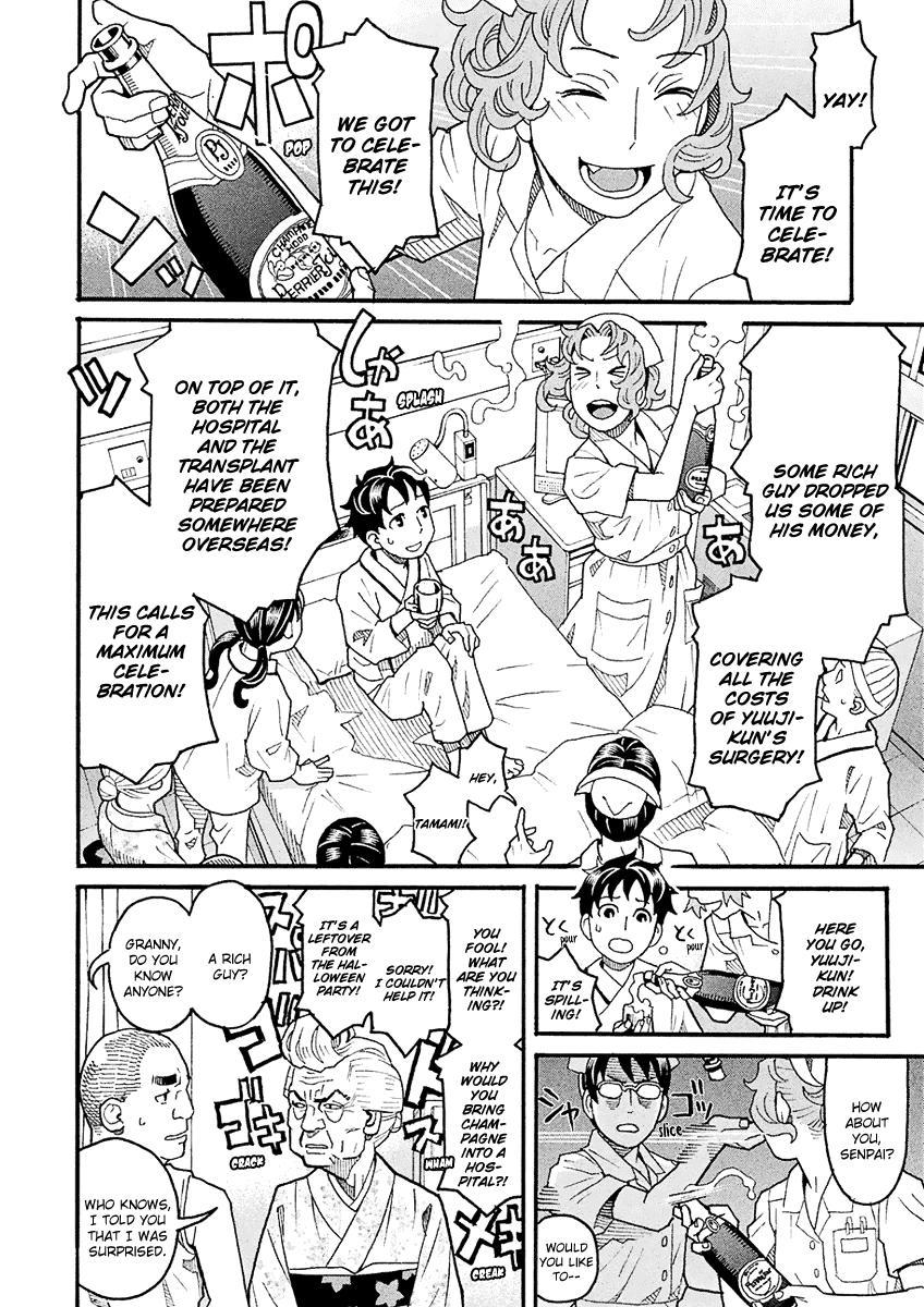 Mozuya-San Gyakujousuru Chapter 47: Mozuya-San Confesses page 38 - Mangakakalots.com