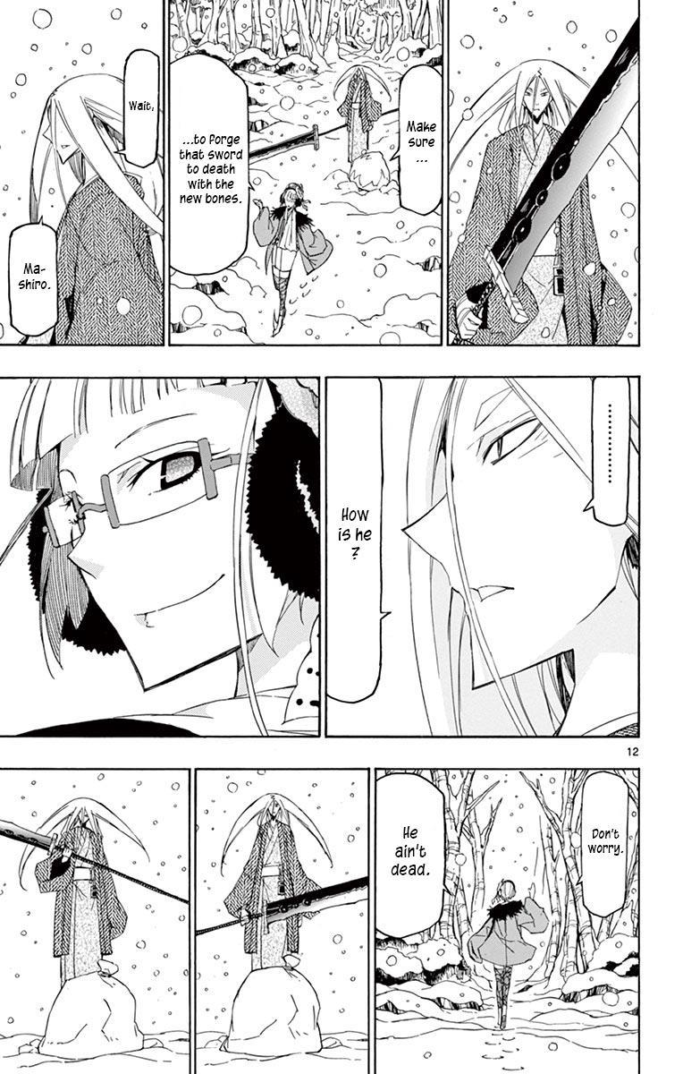 Joujuu Senjin!! Mushibugyo Vol.25 Chapter 241: Setoff (First Part) page 12 - Mangakakalots.com