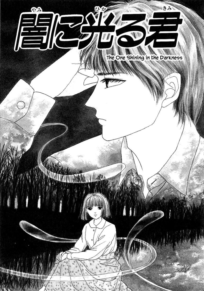 Shi To Kanojo To Boku Chapter 14.1 page 4 - Mangakakalots.com