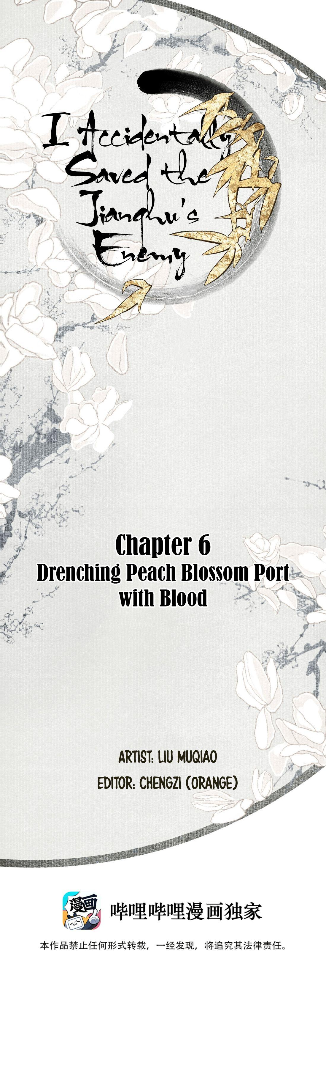 I Accidentally Saved The Jianghu'S Enemy Chapter 6 page 1 - Mangakakalots.com