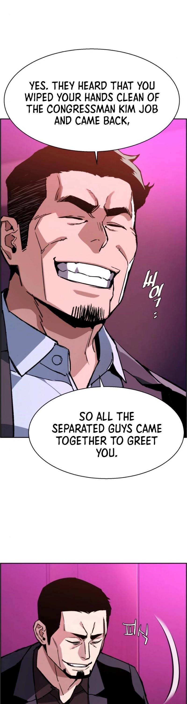 Mercenary Enrollment Chapter 38 page 22 - Mangakakalots.com