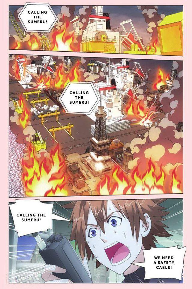 Dragon Raja 3 Chapter 25 page 18 - Mangakakalots.com