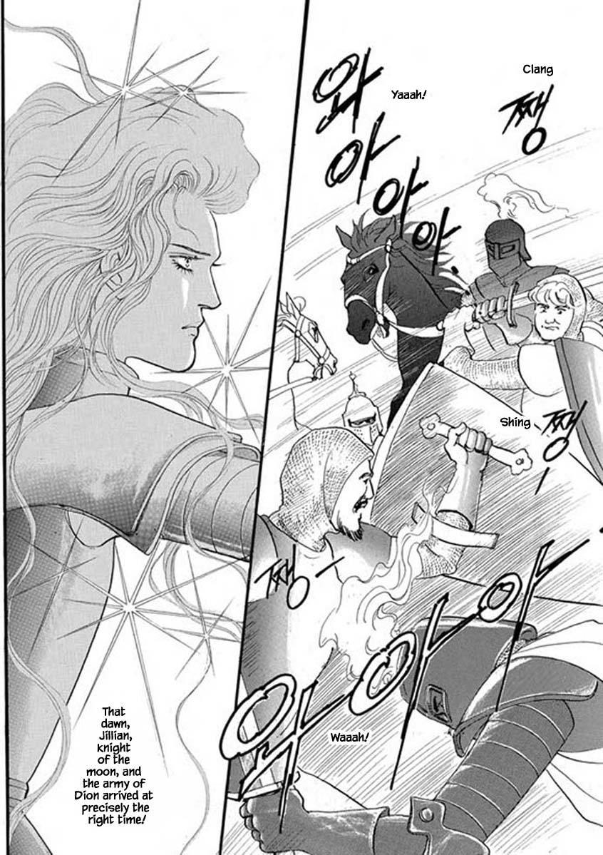 Lineage Chapter 68 page 4 - Mangakakalots.com