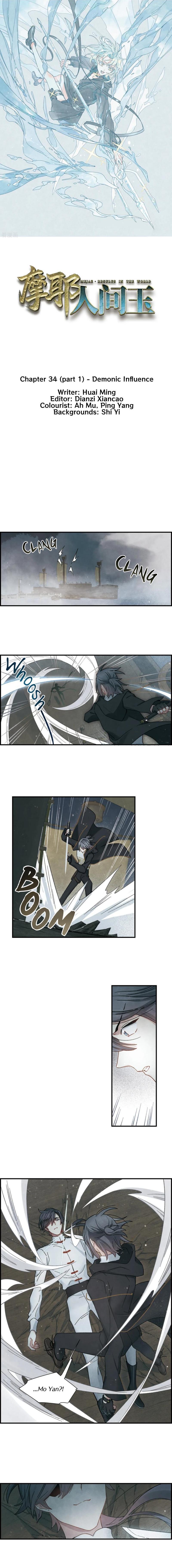 Mejaz - Regulus In The World Chapter 34.1: Demonic Influence page 2 - Mangakakalots.com