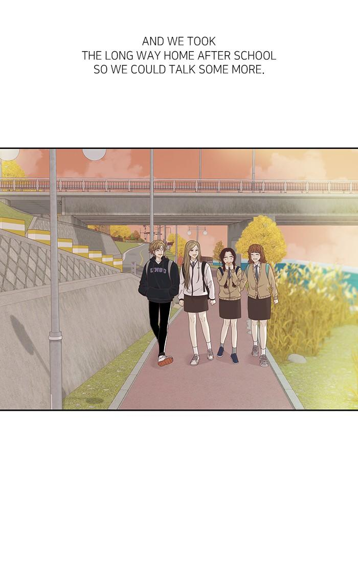 Girl's World Chapter 210: 210 - Different Dreams (2) page 26 - Mangakakalots.com