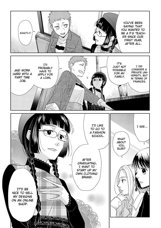 Koi To Yobu Ni Wa Kimochi Warui Chapter 47: The Path Forward page 5 - Mangakakalots.com