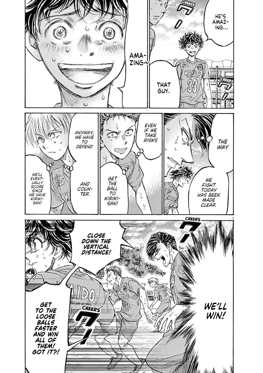 Ao Ashi Vol.15 Chapter 157: Toss Away page 8 - Mangakakalots.com