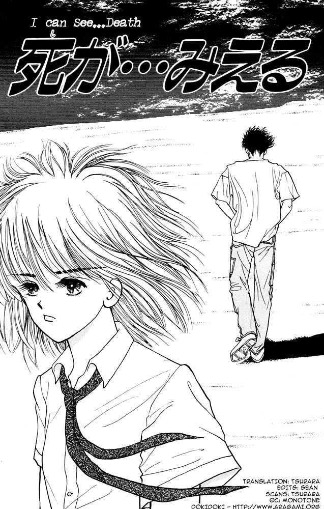 Shi To Kanojo To Boku Vol.1 Chapter 3 : I Can See...death page 1 - Mangakakalots.com
