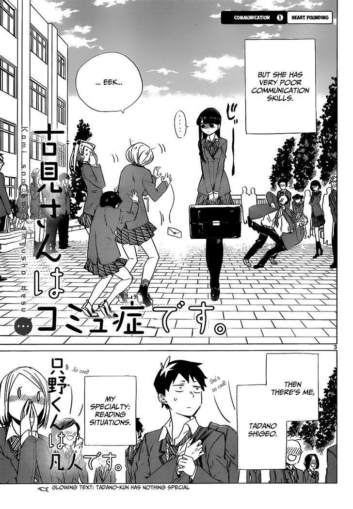 Komi-San Wa Komyushou Desu Vol.1 Chapter 0: One Shot page 5 - Mangakakalot