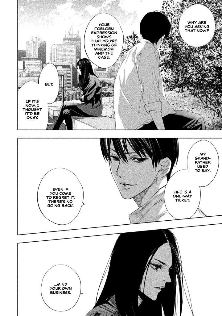 Tantei No Tantei Chapter 22: The Lone Detective page 7 - Mangakakalots.com