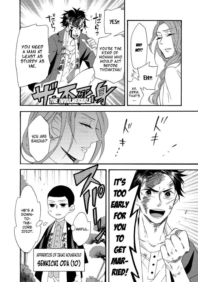 Will You Marry Me Again If You Are Reborn? Vol.1 Chapter 1: Autumn Couple page 6 - Mangakakalots.com