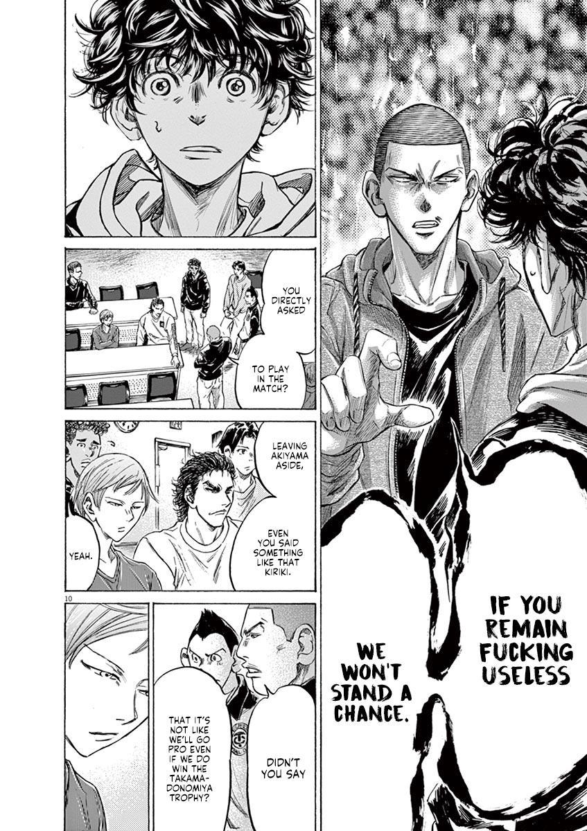 Ao Ashi Vol.22 Chapter 231: Give And Take page 10 - Mangakakalots.com