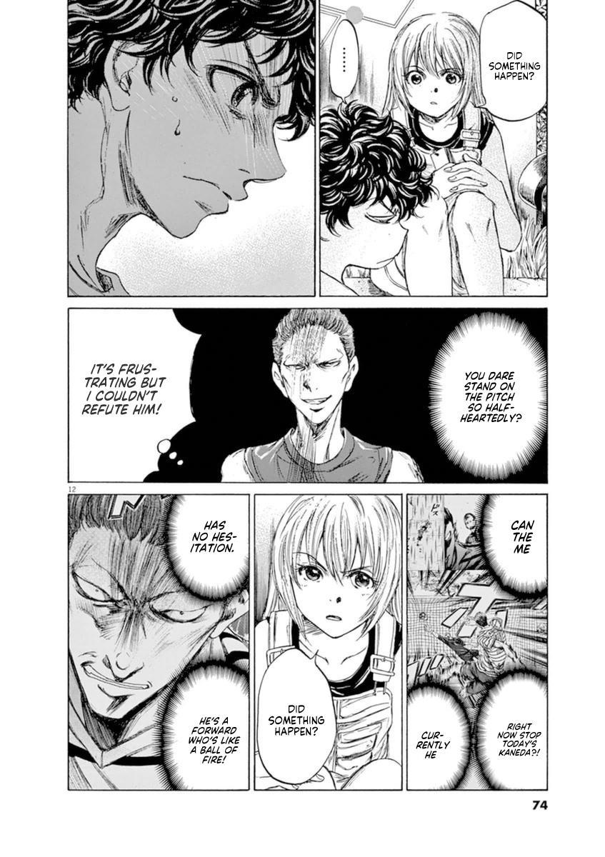 Ao Ashi Vol.9 Chapter 87: Flames Of Desitiny page 13 - Mangakakalots.com