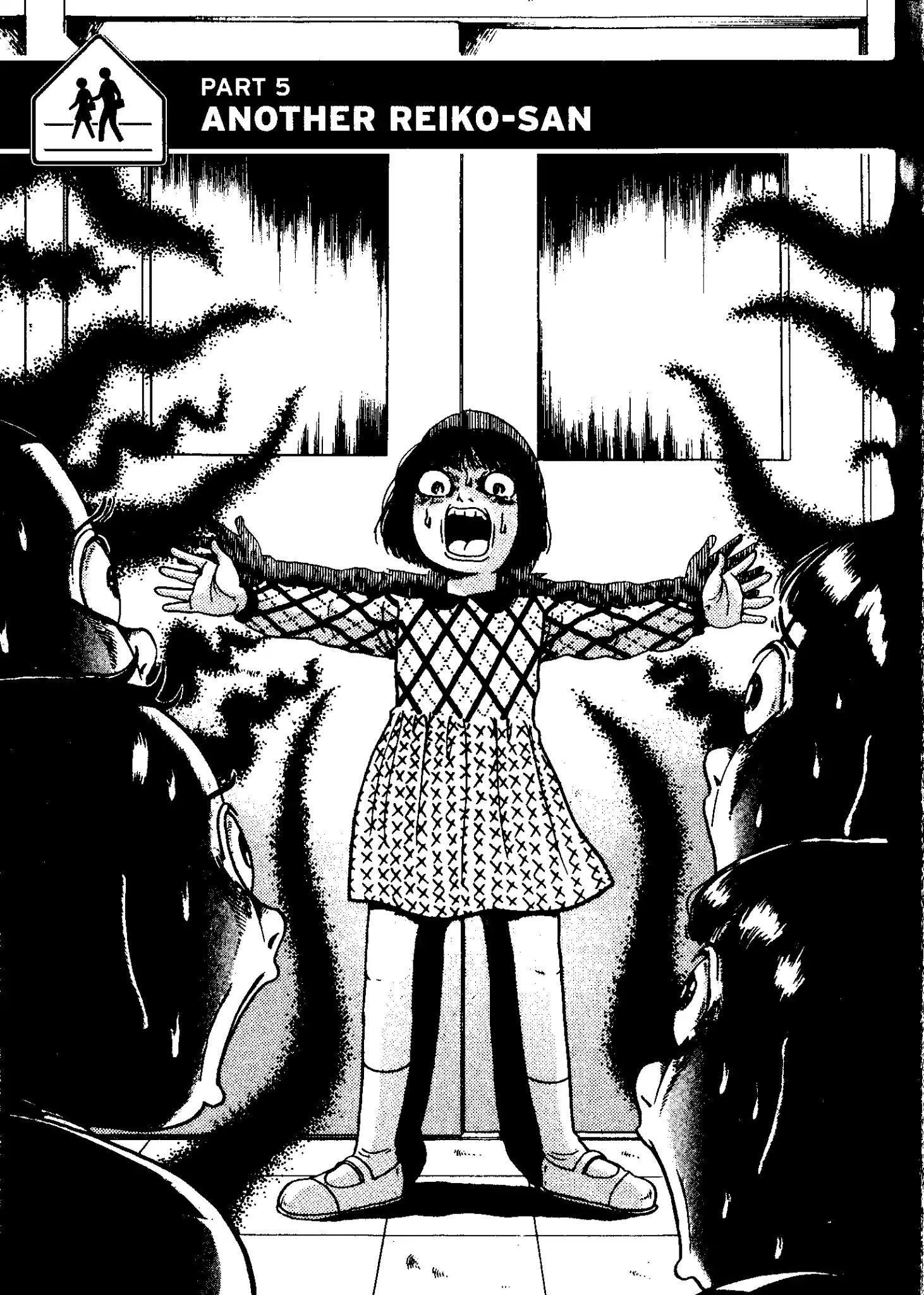 School Zone Vol.1 Chapter 5: Another Reiko-San page 1 - Mangakakalots.com