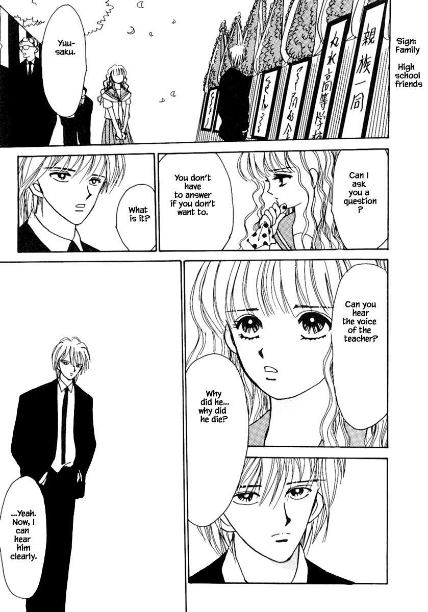 Shi To Kanojo To Boku Chapter 6.2 page 18 - Mangakakalots.com