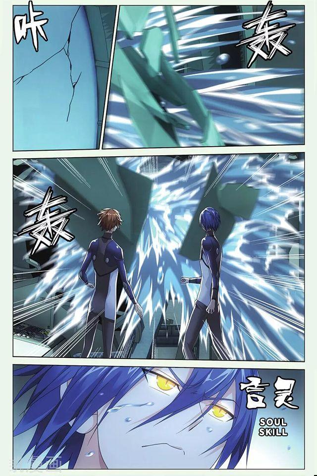 Dragon Raja 3 Chapter 26 page 5 - Mangakakalots.com