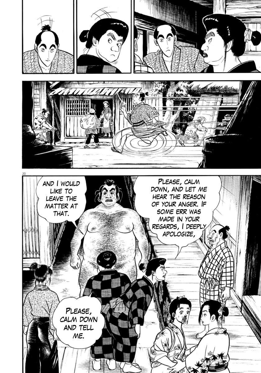 Azumi Chapter 297 page 20 - Mangakakalots.com