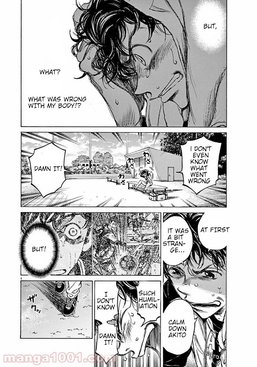 Ao Ashi Vol.4 Chapter 34 page 3 - Mangakakalots.com