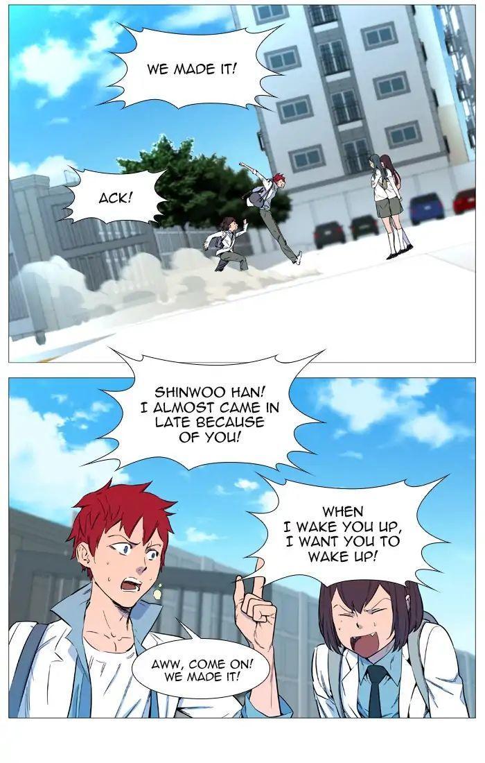 Noblesse Chapter 545: Epilogue [End] page 3 - Mangakakalot