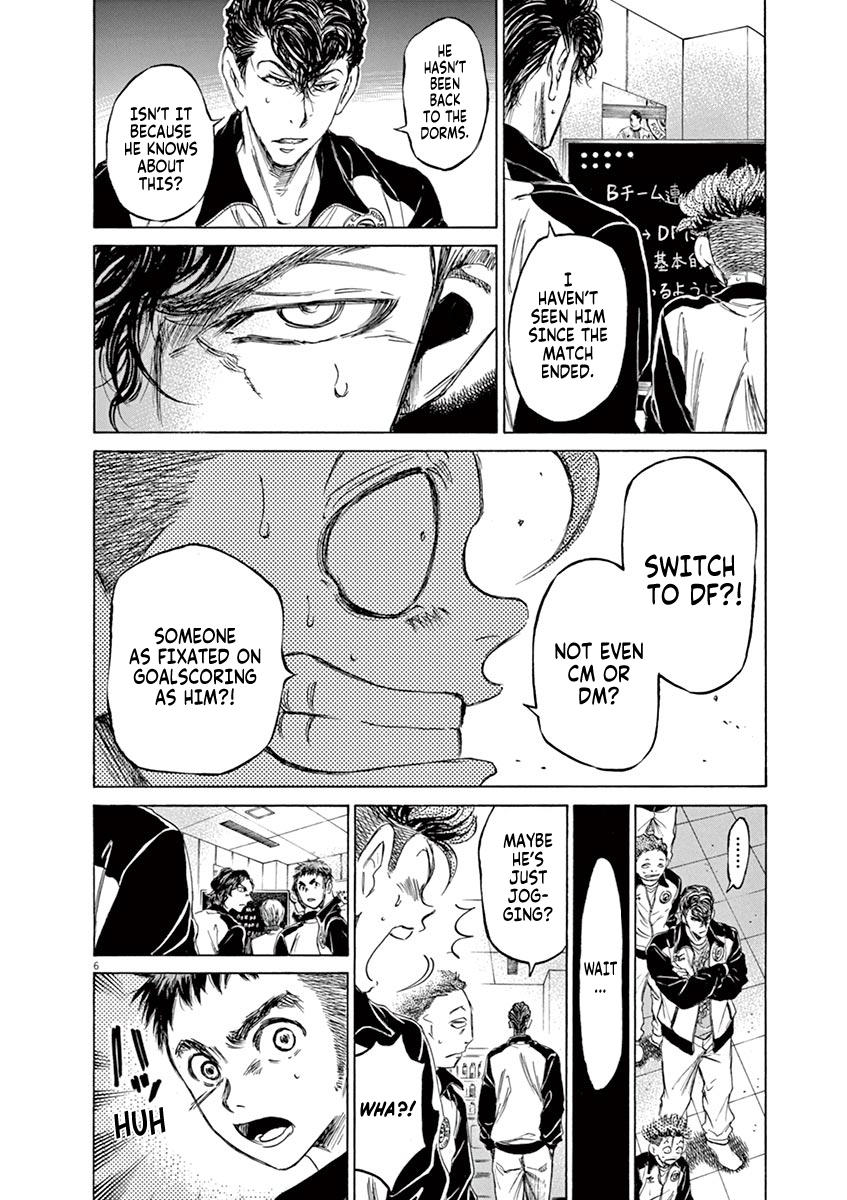 Ao Ashi Vol.7 Chapter 63: The Intentions Of The Coaches page 6 - Mangakakalots.com