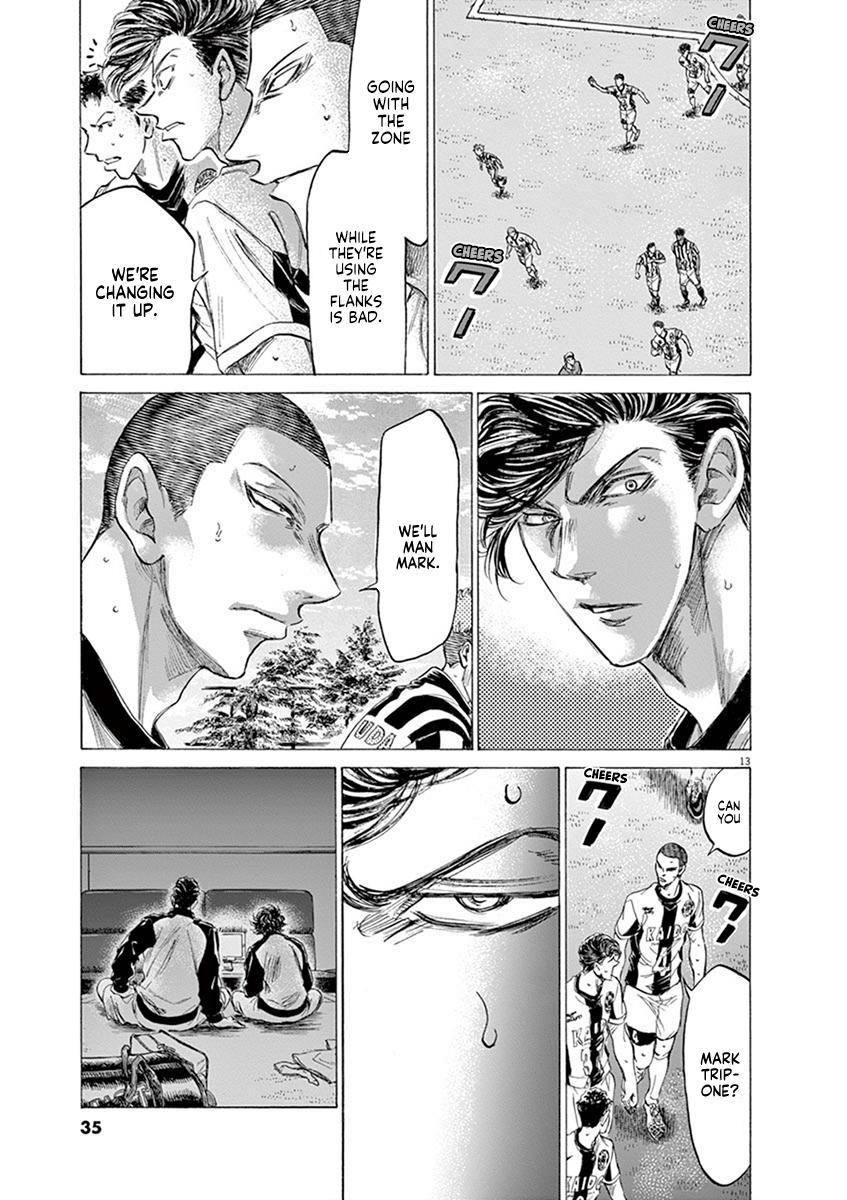Ao Ashi Vol.18 Chapter 181: Funebashi's Fierce Attack page 14 - Mangakakalots.com