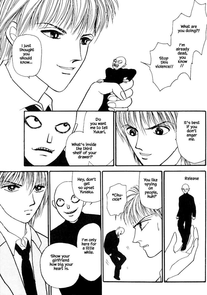 Shi To Kanojo To Boku Chapter 13.1 page 13 - Mangakakalots.com