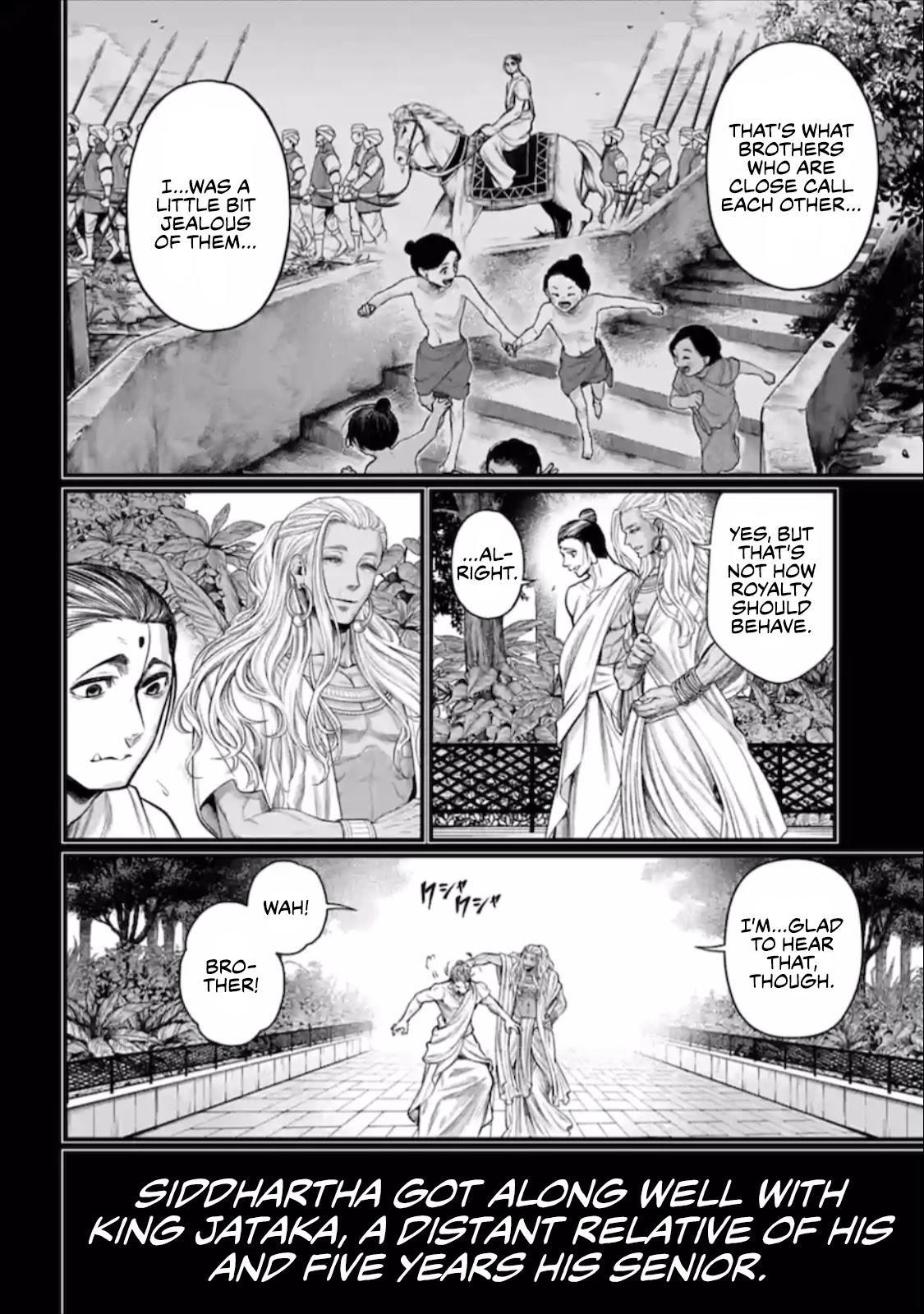 Record Of Ragnarok Chapter 47: The Path page 29 - Mangakakalots.com