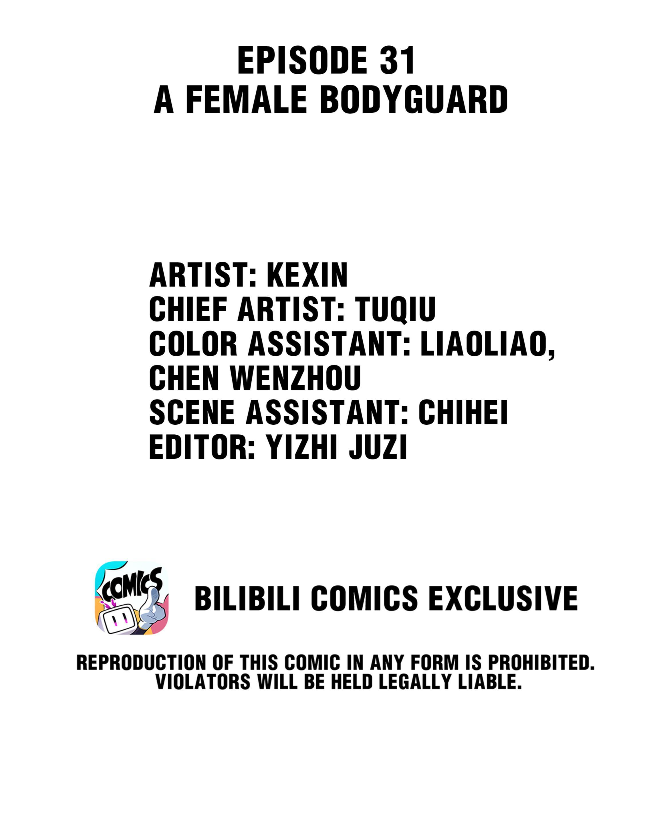 Dragon And Phoenix Flip Chapter 34.5: A Female Bodyguard page 2 - Mangakakalots.com