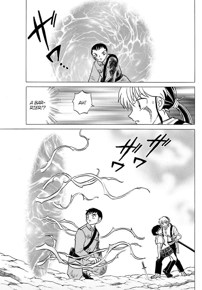 Mao Chapter 104: Akanemaru page 13 - Mangakakalots.com