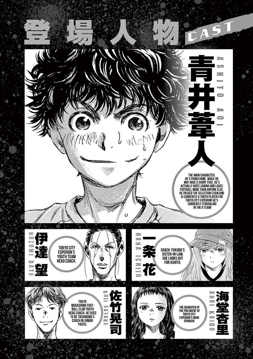Ao Ashi Vol.10 Chapter 95: Direct Football page 4 - Mangakakalots.com